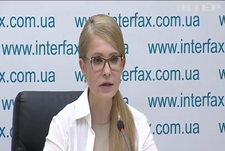 Юлія Тимошенко закликала розслідувати корупцію у газотранспортній системі