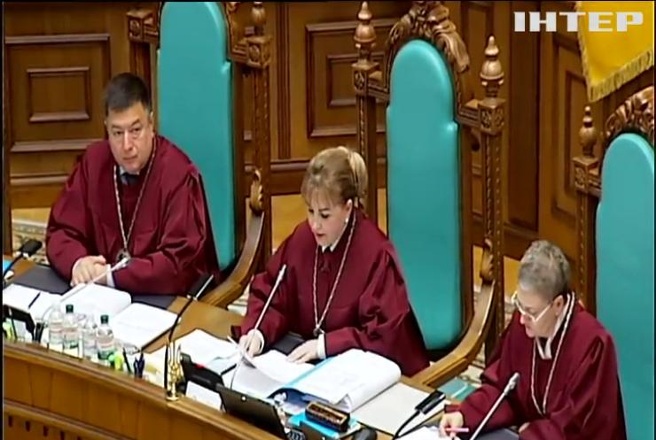 КСУ виніс рішення щодо указу Зеленського про розпуск парламенту