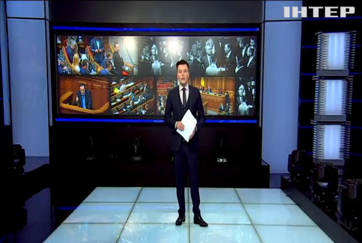 Штрафи за прогули: Володимир Зеленський готує новий законопроект