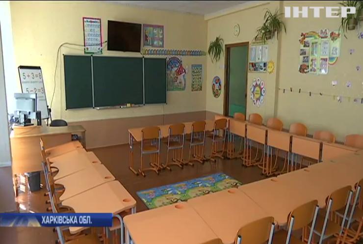Ремонт та нове обладнання: на Харківщині за підтримки держадміністрації відновлюють школи