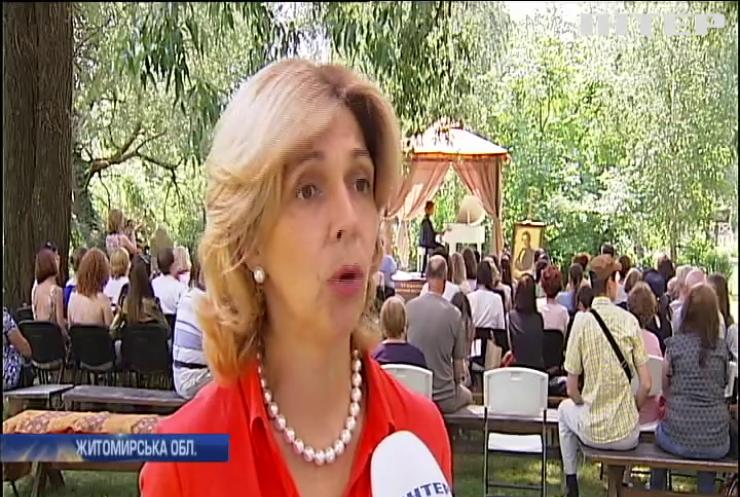 Під відкритим небом: на Житомирщині влаштували фестиваль класичної музики