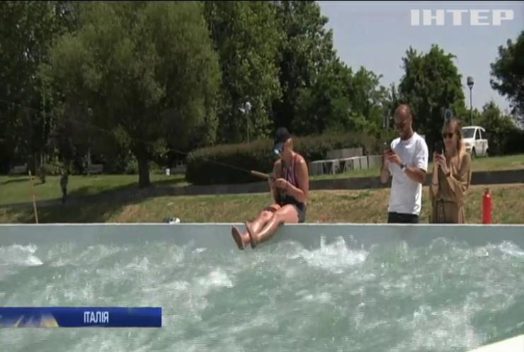 Італійці відкрили найбільший басейн для серфингу
