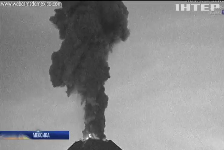 У Мексиці прокинувся вулкан