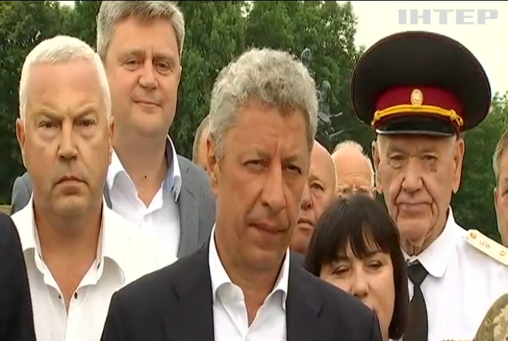 """Депутати """"Опозиційної платформи - За життя"""" вшанували пам'ять загиблих на Букринському плацдармі"""