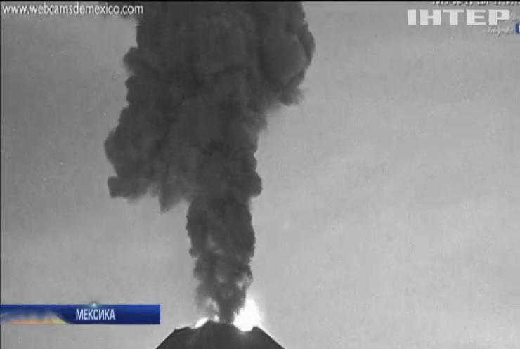 У Мексиці прокинувся найактивніший вулкан світу