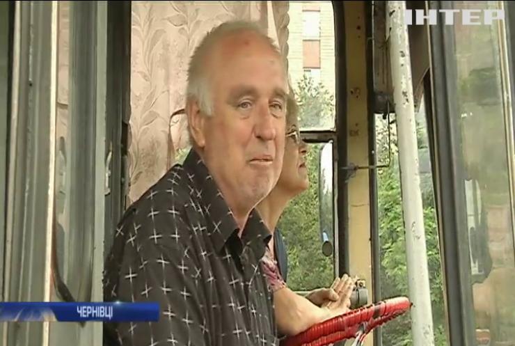 Протести у Чернівцях: люди вимагають відремонтувати дороги