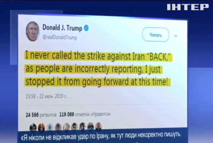 Радники Дональда Трампа наполягали на нанесенні ударів по Ірану - СМІ