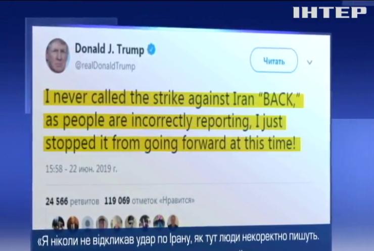 Радники Дональда Трампа вмовляли президента завдати удару по Ірану - американська преса