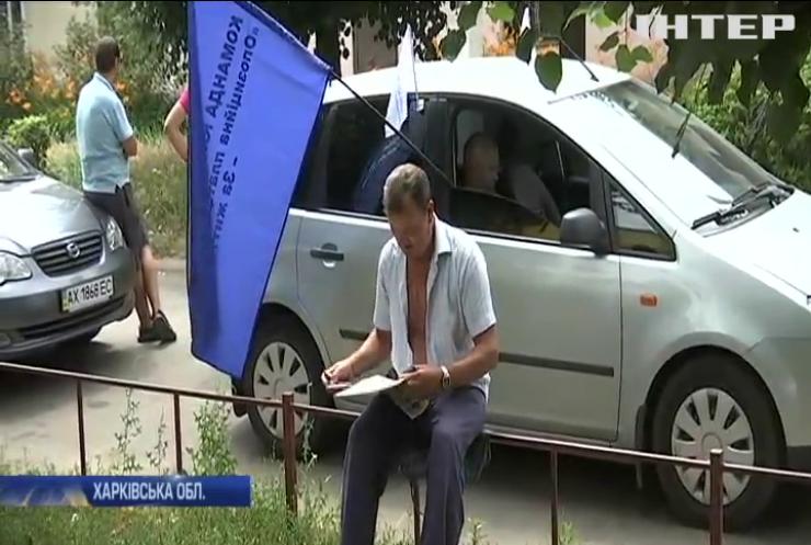 """Автопробіг миру: десятки автомобілістів у Харкові влаштували захід на підтримку """"Опозиційної платформи - За життя"""""""