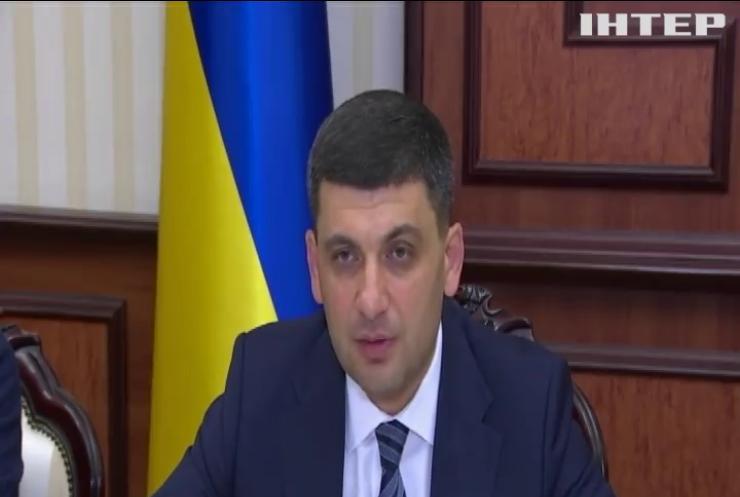 Володимир Гройсман заявив про підвищення пенсій українцям з 1 липня