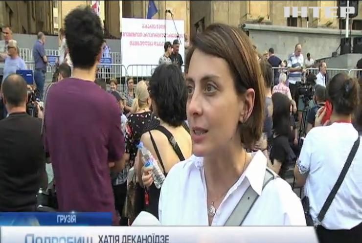 Влада Грузії погодилася на одну з вимог протестувальників