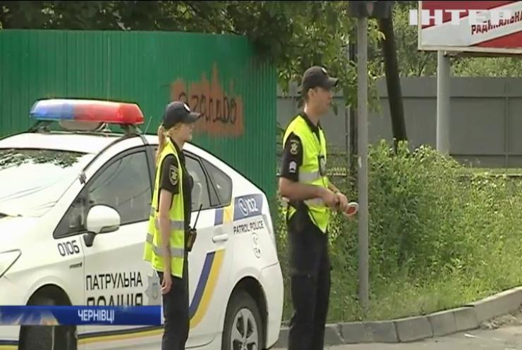 Протест у Чернівцях: місцеві жителі перекрили вулицю