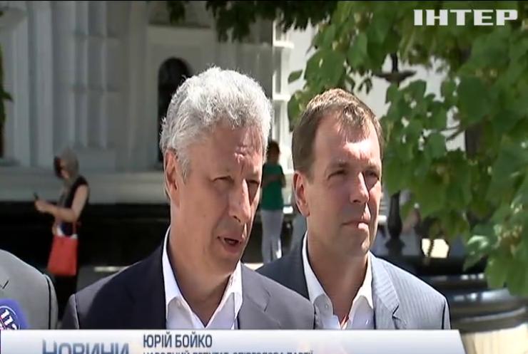 Юрій Бойко привітав з ювілеєм Митрополита Київського та всієї України Онуфрія