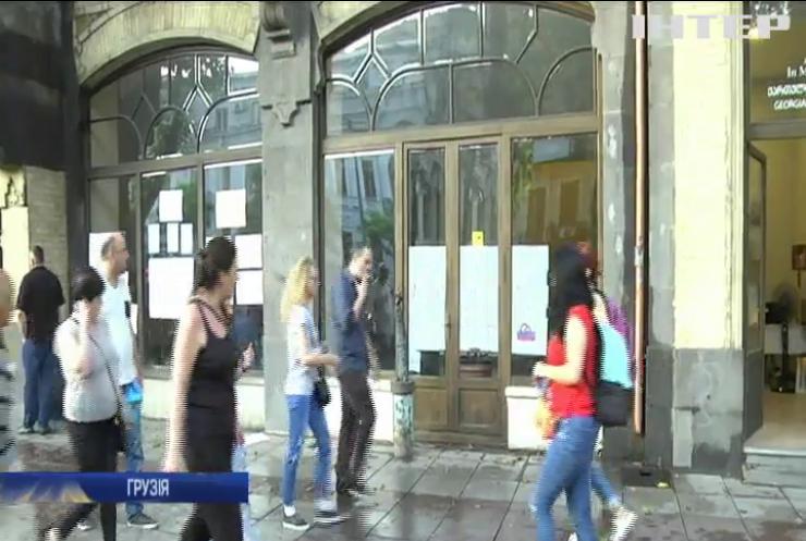 Протести у Грузії: люди продовжують масові акції