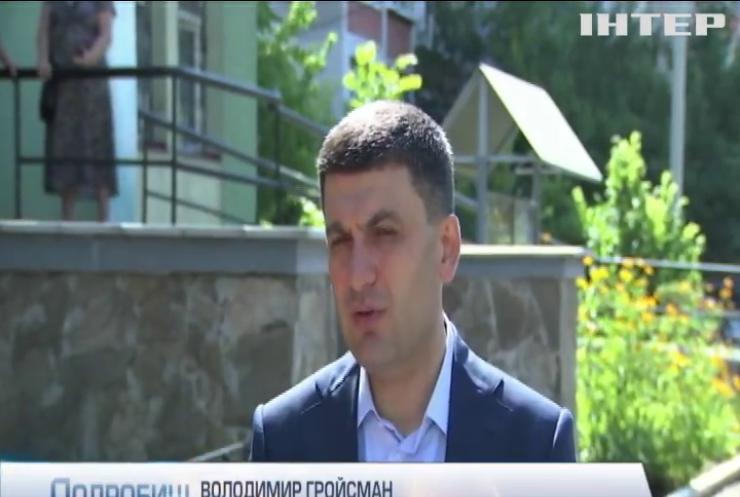 Володимир Гройсман: важливо підтримати пенсіонерів, які все життя працювали за невелику зарплату