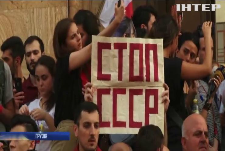 Грузию охопила хвиля нових протестів