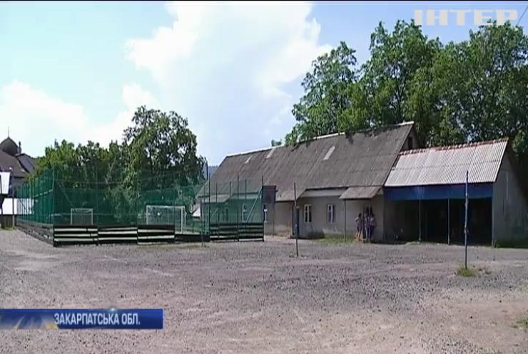 Жителі села на Закарпатті роками чекають на нову школу