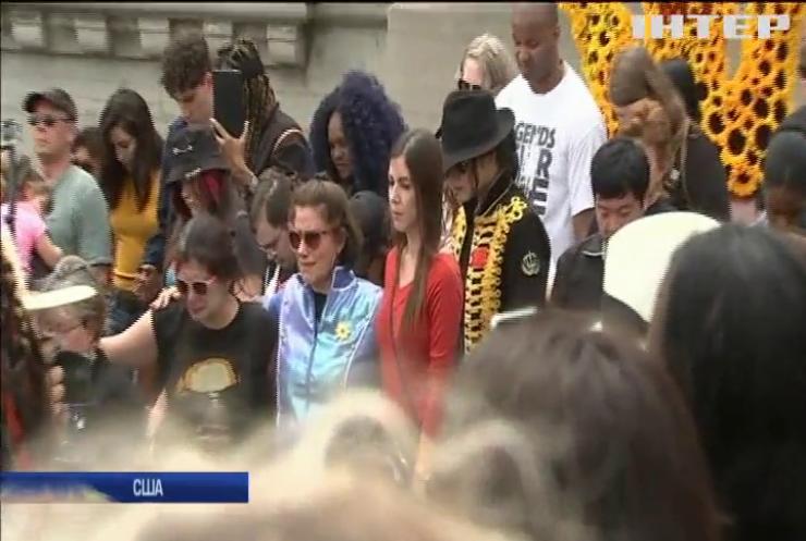 Фанати з усього світу зібралися вшанувати пам'ять Майкла Джексона