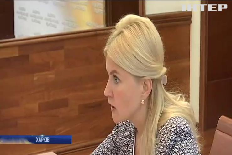 Голова Харківської облдержадміністрації закликала до чесного та прозорого перебігу парламентської кампанії