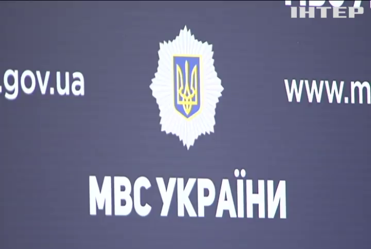 Дострокові вибори: МВС готується до переходу на посилений режим роботи