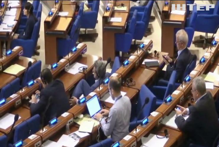 ПАРЄ закликала Росію впустити моніторингову місію