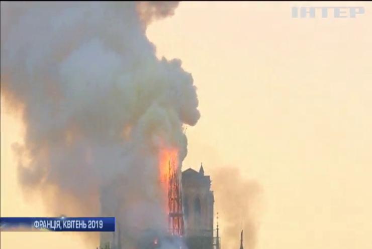 У Парижі назвали причину пожежі у Нотр-Дамі