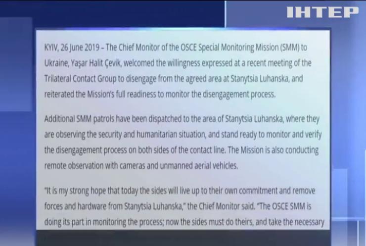 Біля Станиці Луганської військові залишили одну із позицій