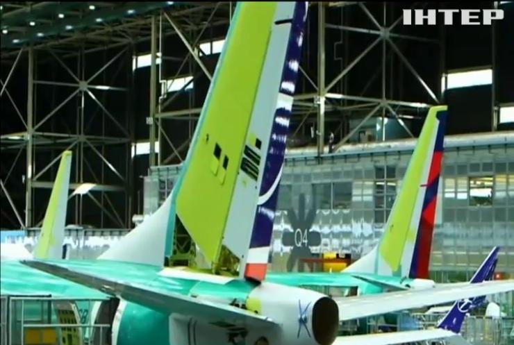 У літаках Boeing 737 Max знайшли нову проблему