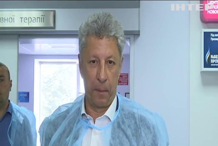 Юрій Бойко закликав збільшити фінансування медицини