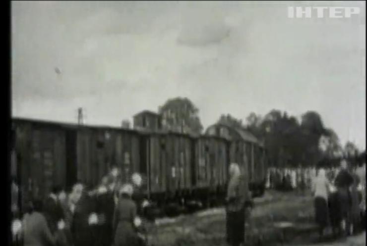 Залізничники Нідерландів виплатять компенсації за Голокост