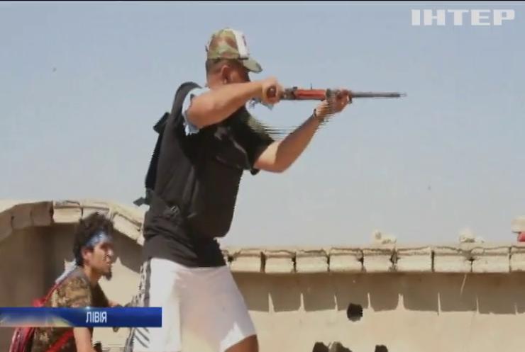 У Лівії нанесли поразку армії поплічника Каддафі