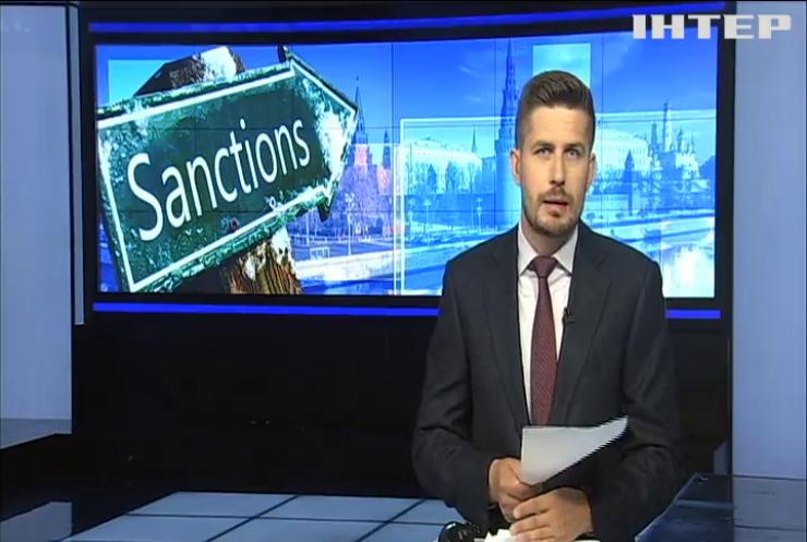 США запровадять санкції проти російських газових компаній