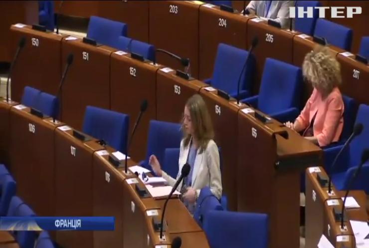 Боротьба з насильством щодо дітей має стати національним пріорітетом країн Ради Європи – Юлія Льовочкіна