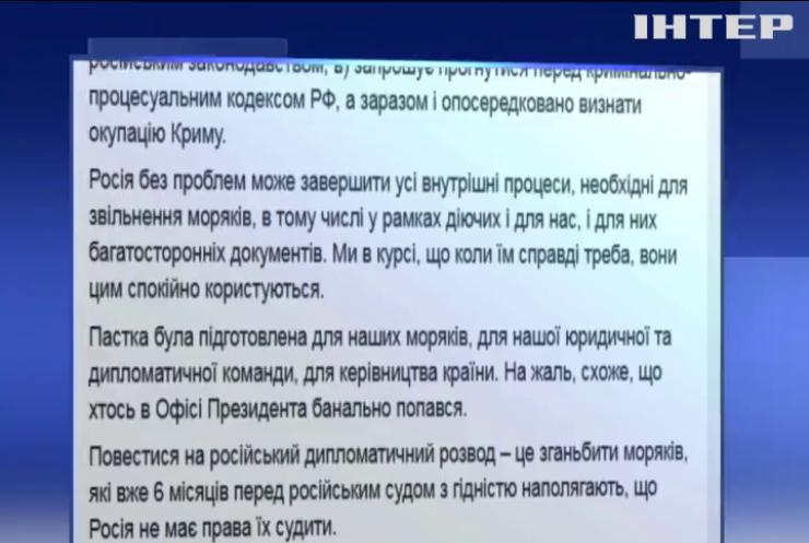 Павло Клімкін оприлюднив причину конфлікту з Володимиром Зеленським