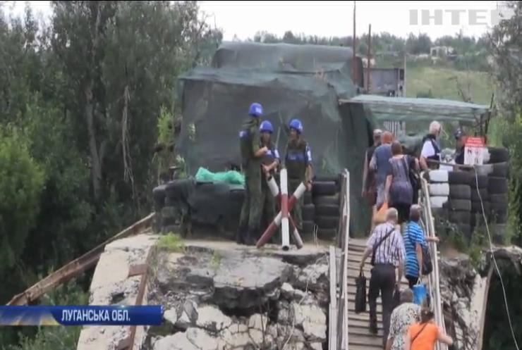 Відновлення Донбасу: урядова група визначить соціальні та економічні проблеми регіону - Леонід Кучма