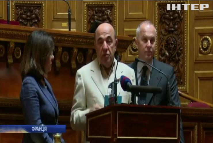 Нестор Шуфрич і Вадим Рабінович представили у Сенаті Франції мирний план врегулювання ситуації на Донбасі