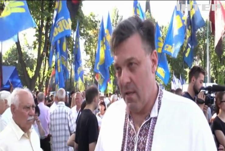 У Львові націоналістичні організації відзначили 78-річницю проголошення Акту відновлення Української держави