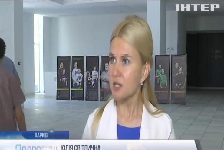 У Харкові за підтримки голови ОДА започаткували програму профілактики рідкісних захворювань у новонароджених
