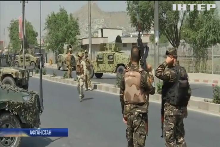 Теракт у Кабулі: поранено людей та дітей