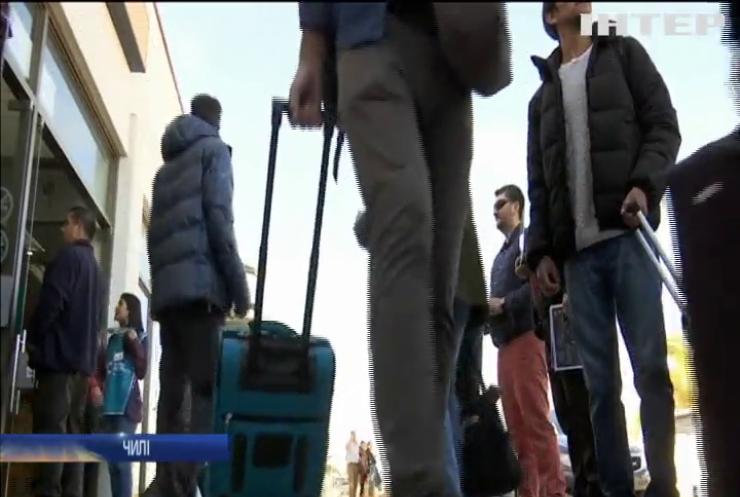 Повне сонячне затемнення: тисячі туристів їдуть на північ Чилі