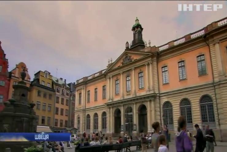 Швеція посилює боротьбу з курінням