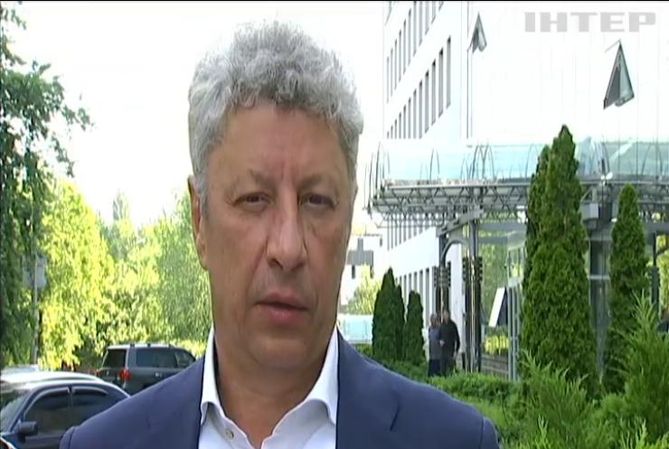 """Лідер """"Опозиційної платформи - За життя"""" Юрій Бойко вирішує проблему на луганських шахтах"""