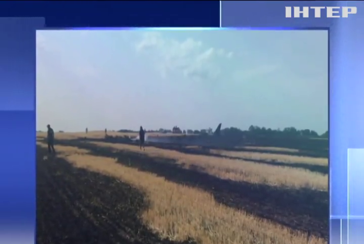 На Харківщині розбився тренувальний військовий літак