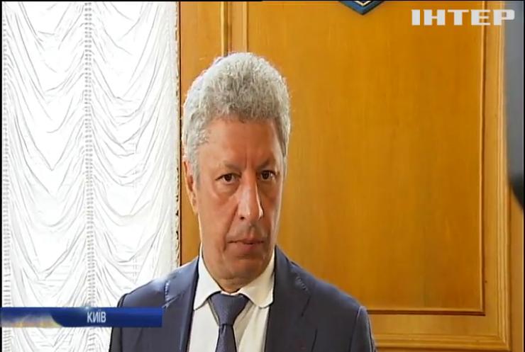 Юрій Бойко закликав не допустити відключення шахт від електрики