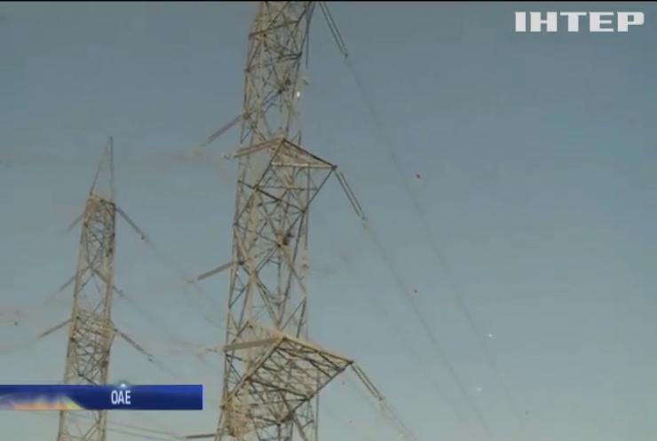 В ОАЕ запрацювала найбільша в світі сонячна електростанція