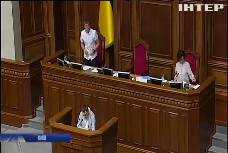 Засідання парламенту: депутати збираються заборонити нецензурну лайку