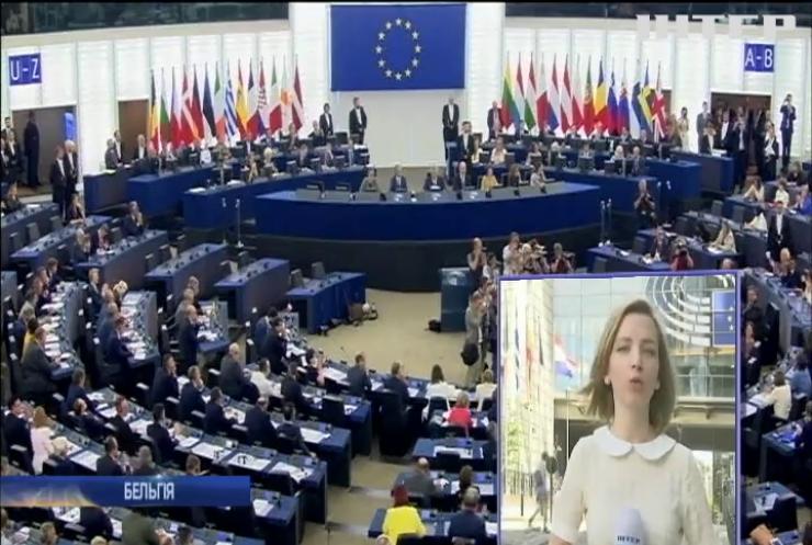Лідери ЄС визначились з кандидатурою очільника Єврокомісії
