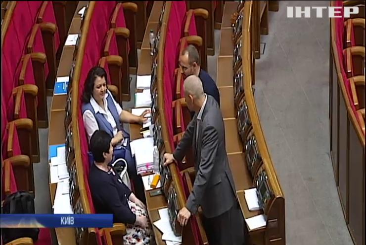 Заcідання Верховної Ради: які законопроекти обговорювали депутати?