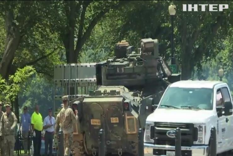 На вулицях Вашингтона з'явилися танки