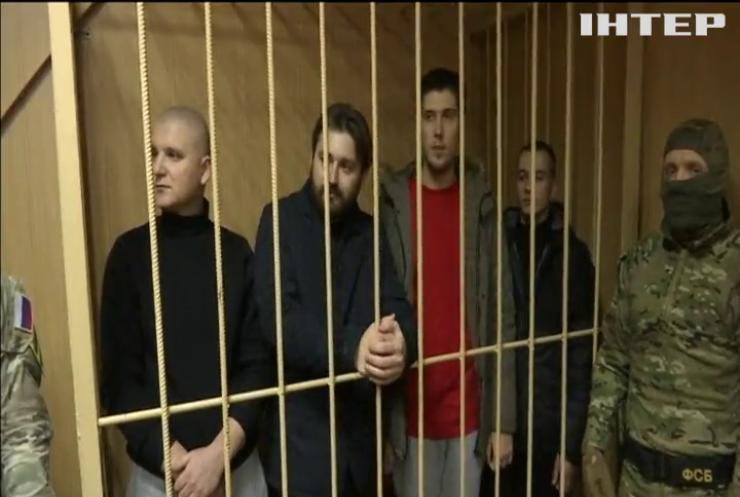 В Росії висунули остаточні звинувачення чотирьом українським морякам